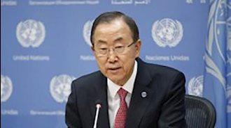 بان کیمون, دبیرکل سازمان مللمتحد