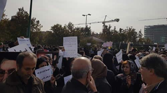 تجمع اعتراضی مالباختگان ثامن الحجج  مقابل مجلس ارتجاع
