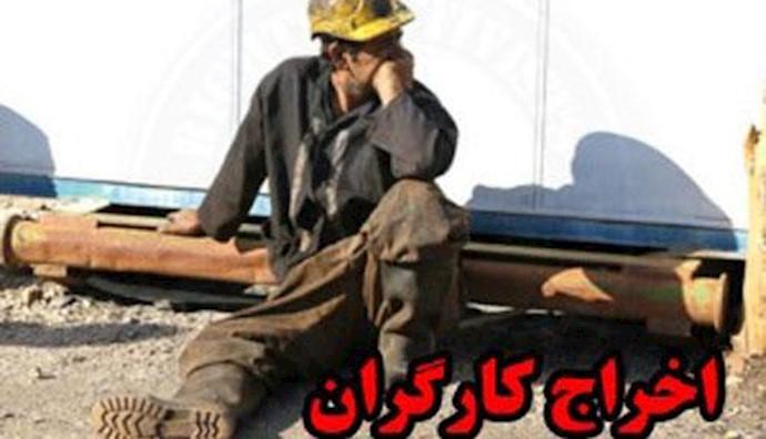 اخراج ۵۰۰ کارگر پتروشیمی بوشهر