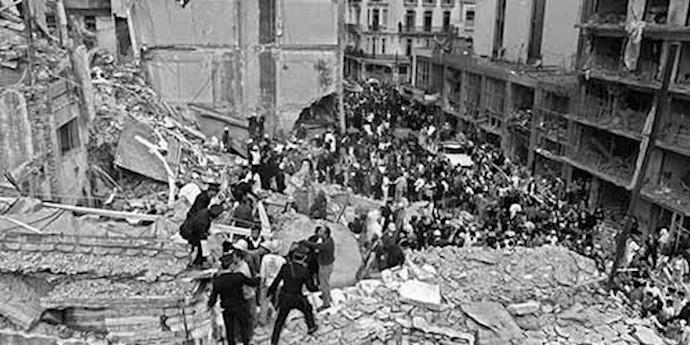 انفجار ساختمان هفت طبقهی مرکز فرهنگی یهودیان آرژانتین در پایتخت این کشور (بوئنوسآیرس)