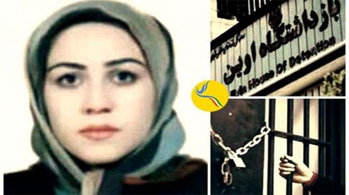 Iranian political prisoner, Maryam Akbari Monfared