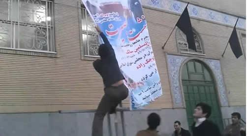 پاره کردن عکس خامنهای توسط جوانان