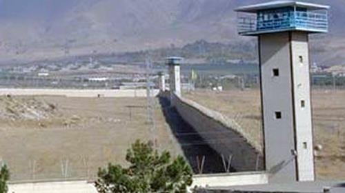Gohardasht Prison of Karaj