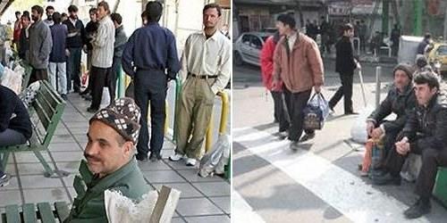 أزمة البطالة في حكومة الملا روحاني