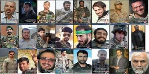 خسائر بالغة لقوات الحرس في سوريا