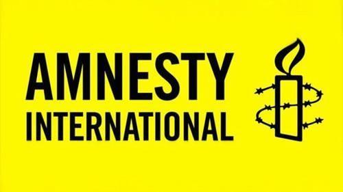 العفو الدولية