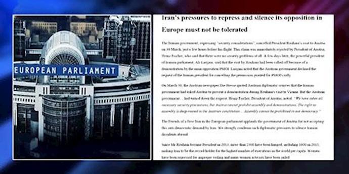 پارلمان اروپا  اطلاعیة گروه دوستان ایران آزاد