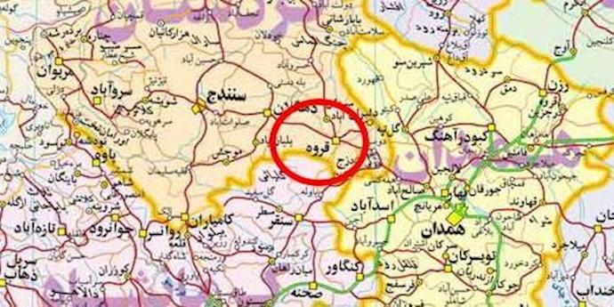 استان کردستان - قروه