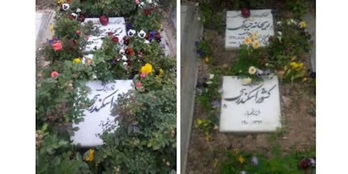گلخانه آرامگاه ریحانه جباری قبل و بعد از تخریب