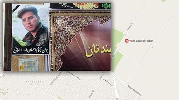 قتل احسان الله احسانی جوان ۲۰ ساله و از مهاجرین افغانستانی