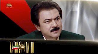 مسعود رجوی - سلسله آموزشهاي دروني مجاهدين - رمضان ۱۳۹۲ - قسمت پنجم