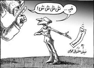 کاریکاتوری از اینترنت