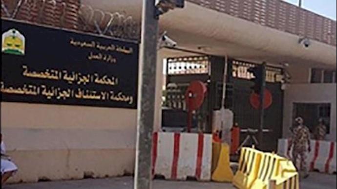 محاکمه جاسوس رژیم در عربستان