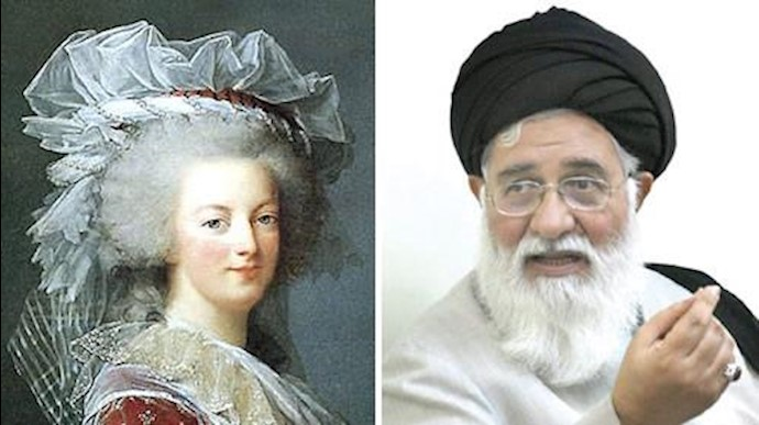 علم الهدی و ماری آنتوانت