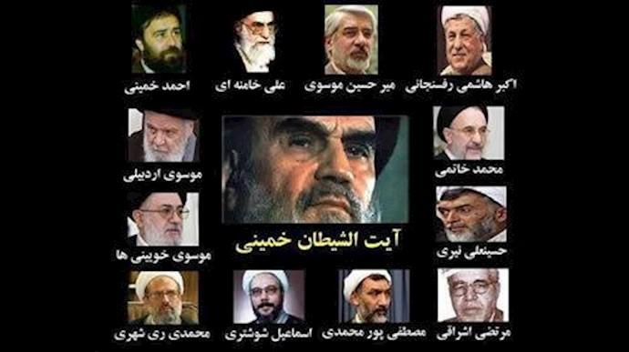قاتلان و مسئولان قتل عام زندانیان سیاسی در سال 67