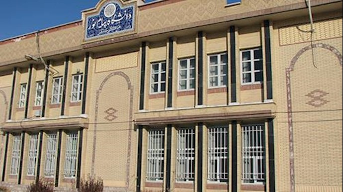 دانشگاه پیام نور اصفهان