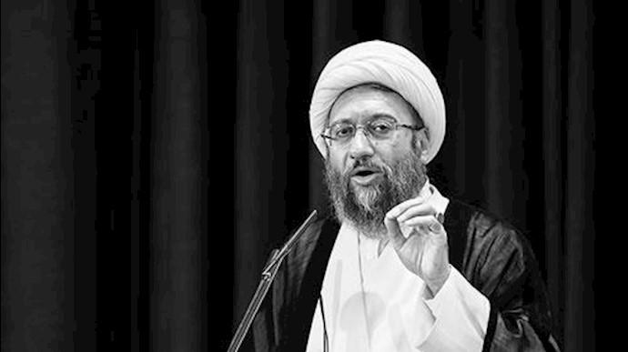 آخوند آملی لاریجانی سردژخیم قوه قضاییه رژیم