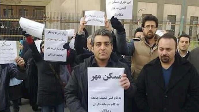 تجمع اعتراضی متقاضیان مسکن مهر پردیس