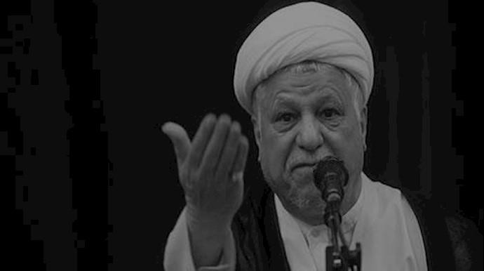 هاشمی رفسنجانی-آرشیو