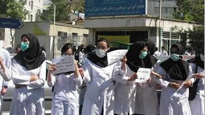 اعتراضات پرستاران