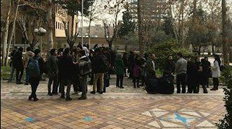 تجمع اعتراضی دانشجویان تربیت مدرس