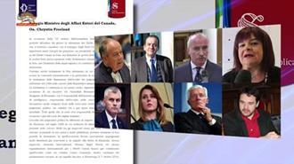 فراخوان نمایندگان مجلسین ایتالیا