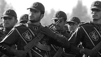 سپاه پاسداران