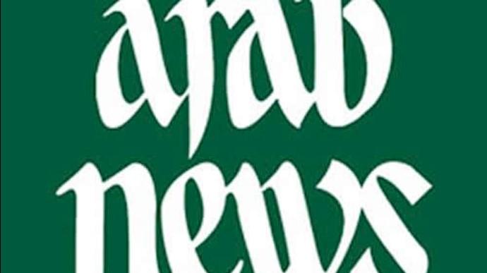 روزنامه عرب نیوز