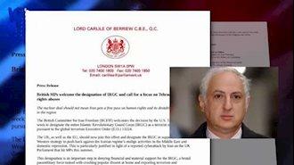 کمیتههای پارلمانی ایران آزاد در انگلستان و ایتالیا