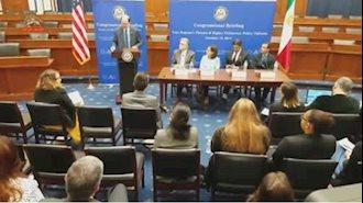 کنفرانس در کنگره آمریکا