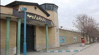 زندان اورمیه