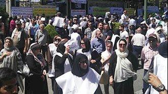 خیزش هموطنان غارتشده در تهران