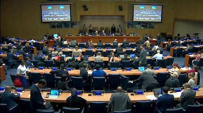 اجلاس کمیتهٴ سوم مجمع عمومی سازمان ملل