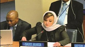 سخنرانی منال رضوان نماینده عربستان سعودی در جلسه شورای امنیت