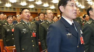 کنگره ملی چین
