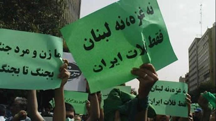 تجمع اعتراضی غارتشدگان مشهد: نه غزه نه لبنان جانم فدای ایران