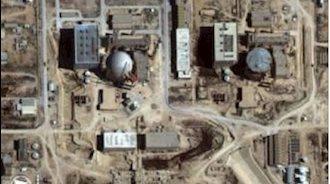 تاسیسات اتمی رژیم آخوندی