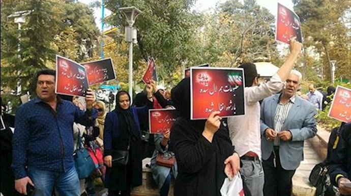 تجمع اعتراضی غارتشدگان در مقابل دفتر سازمان مللمتحد در تهران