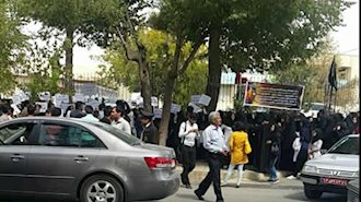اعتراض دانشجویان شهرکرد