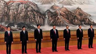 هیأت رهبری چین معرفی شد