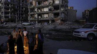 زلزله استان کرمانشاه