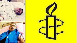 ابراز نگرانی عفو بینالملل در خصوص وضعیت زندانیان سیاسی محمود صالحی و محمد نظری