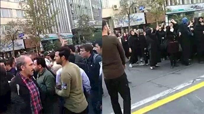تجمع اعتراضی غارتشدگان مؤسسه موسوم به ولی عصر در تهران