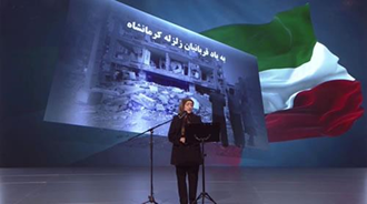 ترانه کردی تقدیم به هموطنان زلزلهزده کرمانشاه