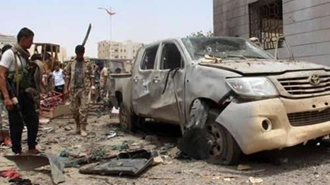 یمن - دو حمله تروریستی یک مرکز امنیتی در شهر عدن را لرزاند