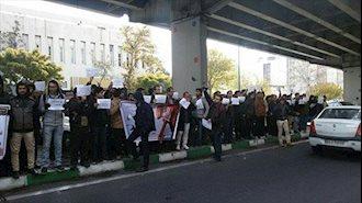 اعتراض و اعتصاب دانشجویان صنعت نفت در تهران