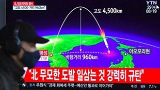 آزمایش موشک بالستیک قارهپیمای کره شمالی