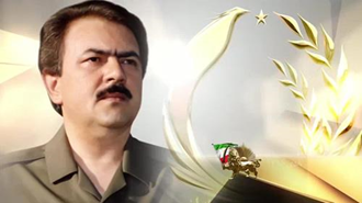 مسعود رجوی – پیام شماره ۱ -  ارتش آزادیبخشملی ایران - ۸دی ۱۳۹۶