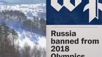 روسیه از بازیهای المپیک ۲۰۱۸ منع شد
