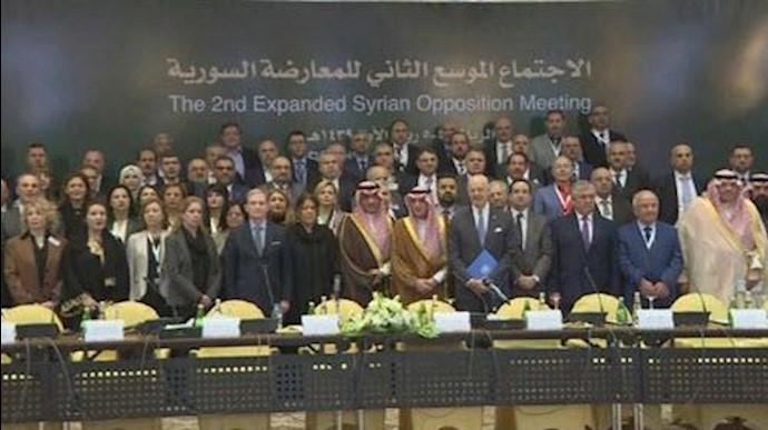 نشست اپوزیسیون سوریه در ریاض
